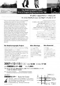 Kac flyer 2